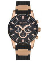 zegarki Quantum PWG633.851